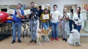 Дрессировщики с сертификатами