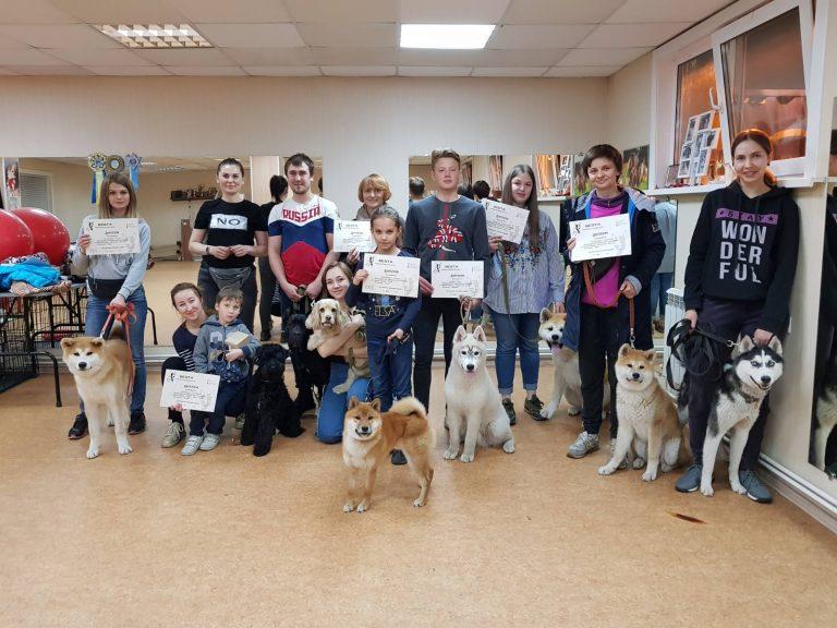 Выпуск группы по дрессировке собак в Иркутске за май 2019