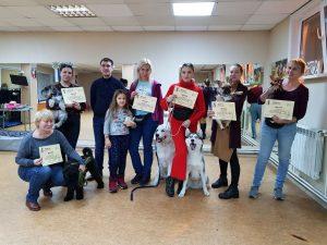 Выпускники курсов по дрессировке собак в Иркутске за ноябрь 2019 года
