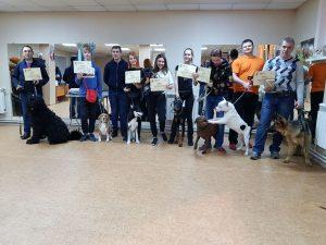 Выпускники курсов по дрессировке собак в Иркутске за декабрь 2019 года