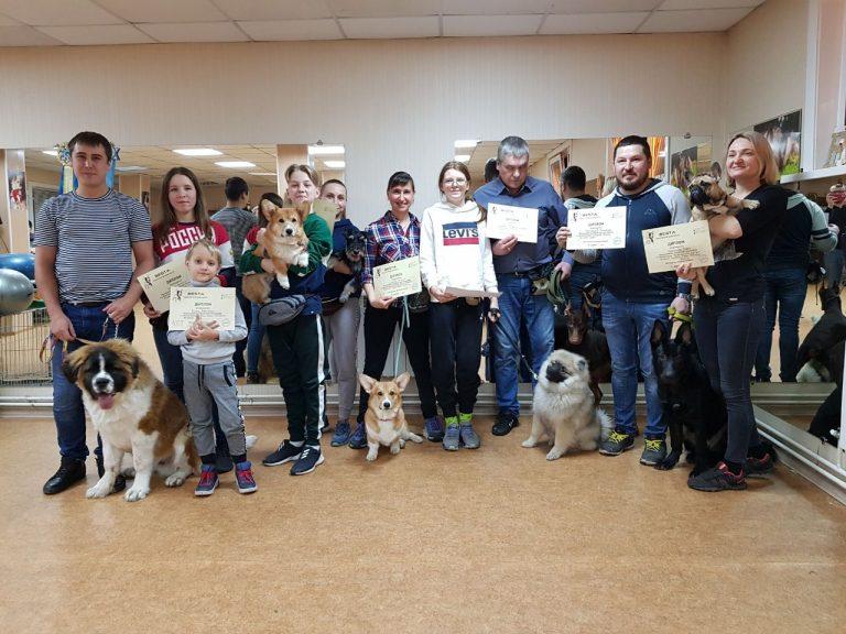 Выпускники курсов по дрессировке собак в Иркутске за март 2020 года